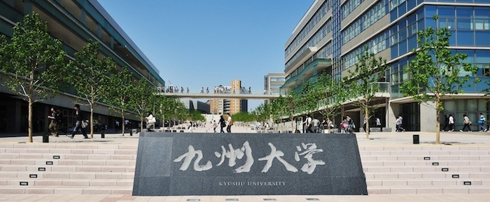 Kyushu University is blessed with one of the largest campuses in Japan.