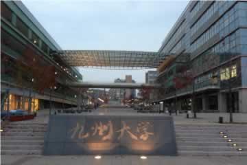 Kyushu University (Reviews) Fukuoka, Japan - Edarabia